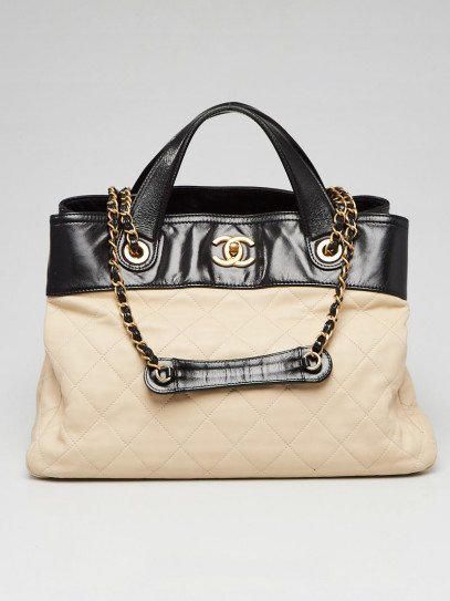 Chanel Black/Beige Quilted Leather In-the-Mix Small Tote Bag